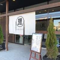 焼津店のサムネイル